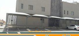 مظلات سيارات مخروطي