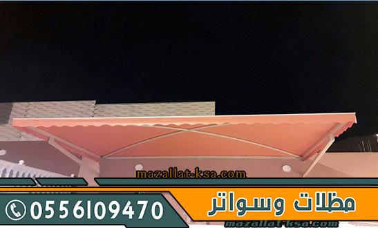 صور مظلات اسطح المنازل