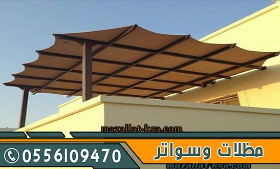 تركيب مظلات اسطح المنازل