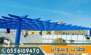مظلات خشبية للحدائق و لأسطح المنازل