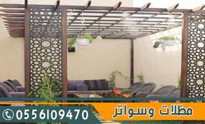 تركيب مظلات خشبية لجلسات الحدائق المنزلية بالطائف - ومكة المكرمة - وجدة